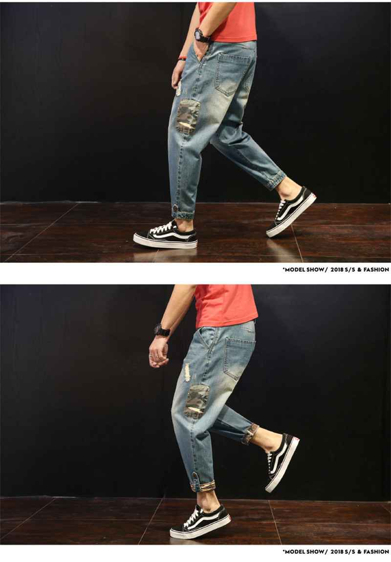 Fashion Patchwork Ripped Men\'s Jeans Boys Loose Casual Holes Ankle-Length Harem Pants Jeans Trousers Large Size (19)