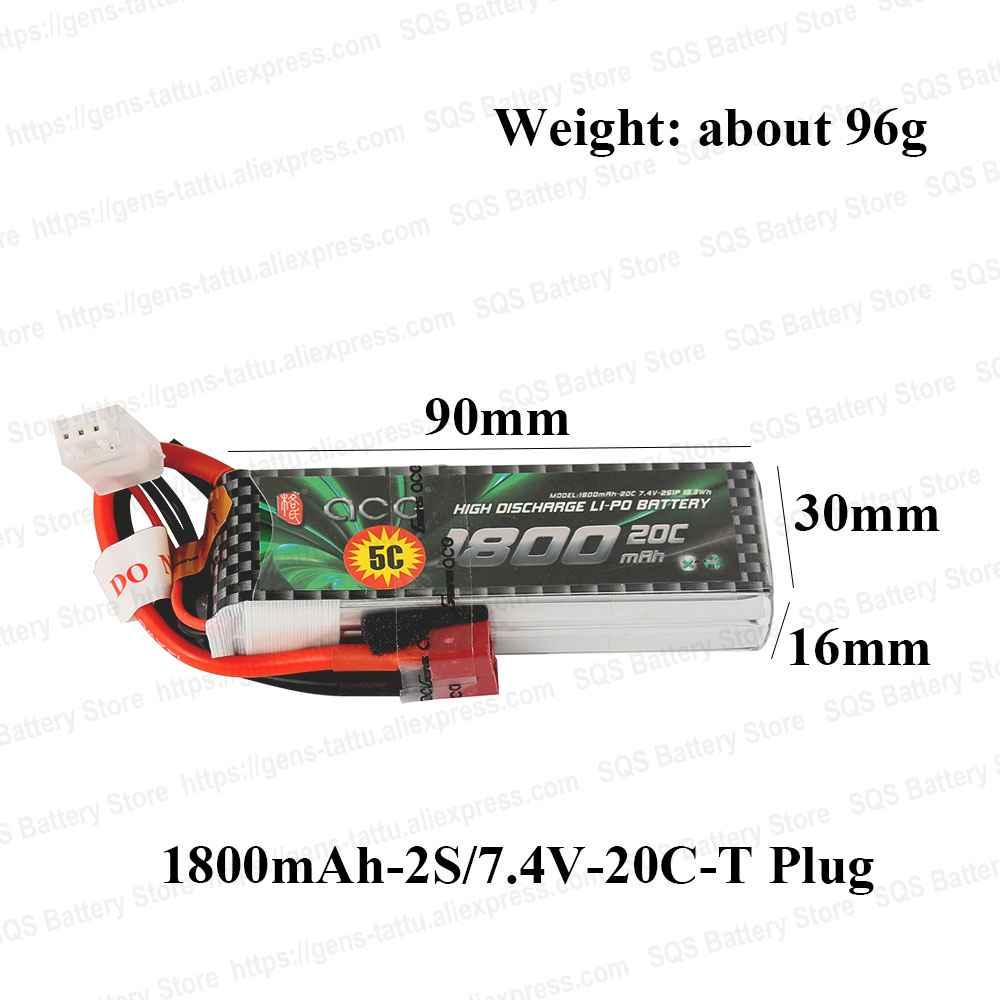 Lipo Battery for helicopter (1)