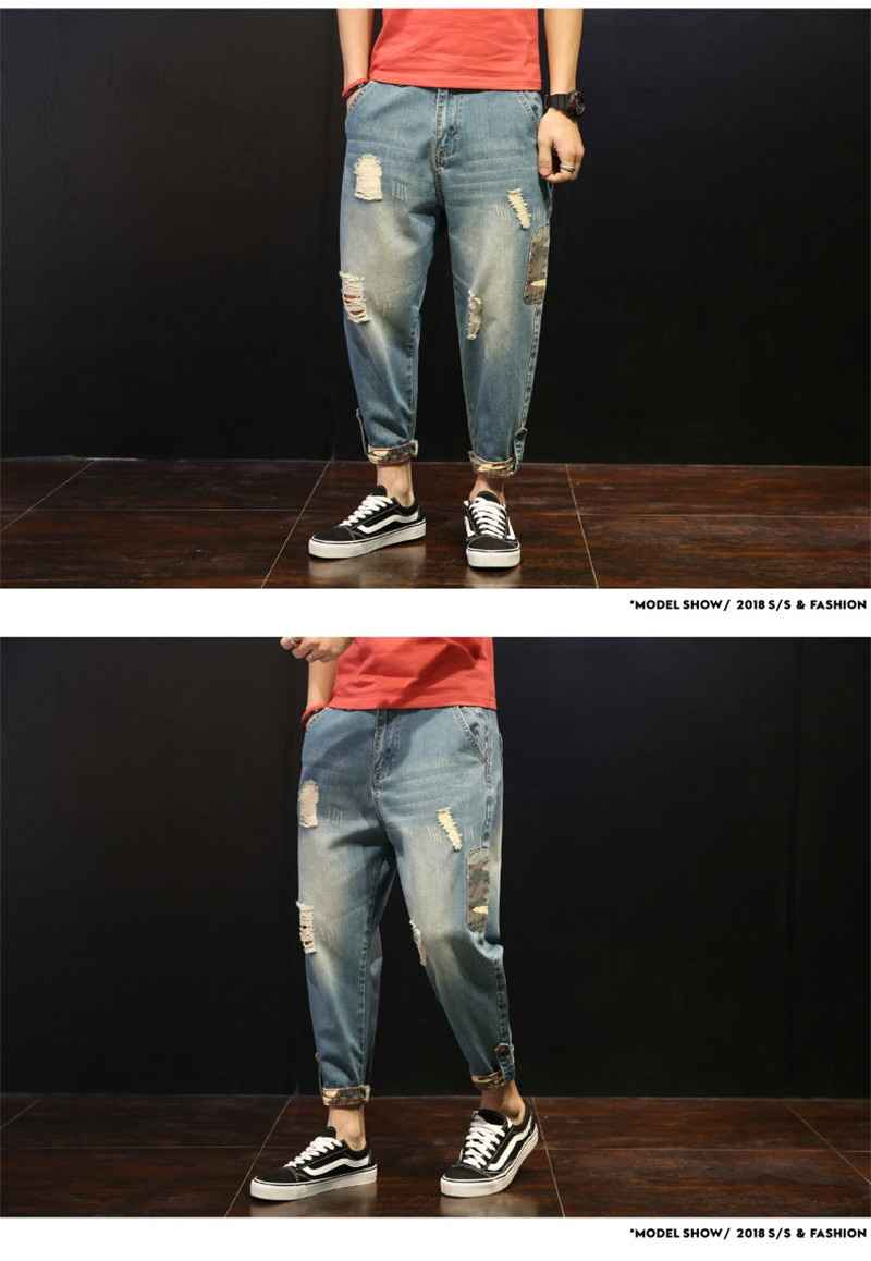 Fashion Patchwork Ripped Men\'s Jeans Boys Loose Casual Holes Ankle-Length Harem Pants Jeans Trousers Large Size (1)