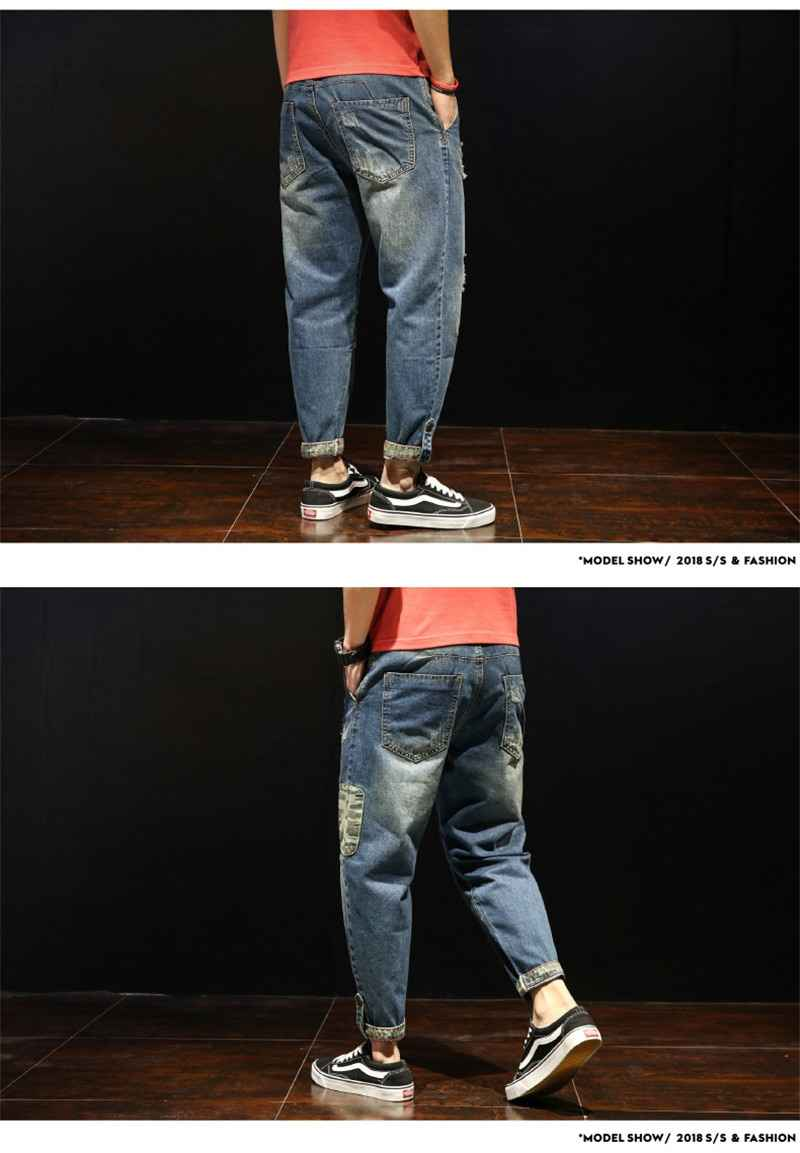 Fashion Patchwork Ripped Men\'s Jeans Boys Loose Casual Holes Ankle-Length Harem Pants Jeans Trousers Large Size (9)